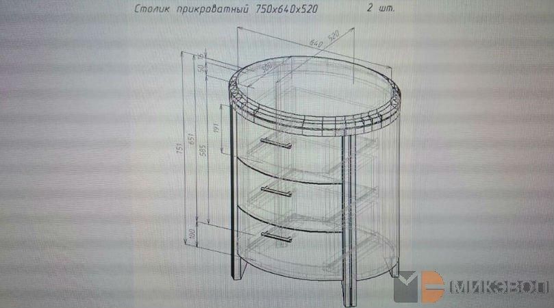 Прикроватный столик на заказ, чертеж