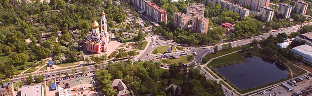 Город Одинцово фото