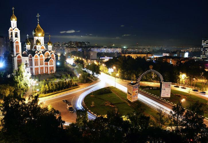 Город Одинцово