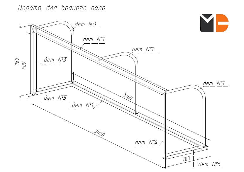 Схема ворот для водного поло
